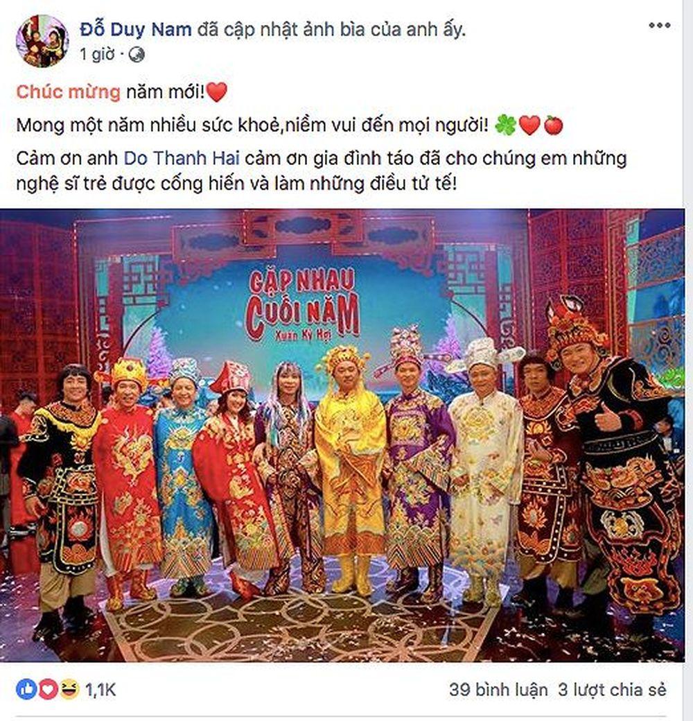 Kết thúc chương trình Táo quân 2019, diễn viên Đỗ Duy Nam cập nhật ảnh bìa kèm lời chúc mừng năm mới.