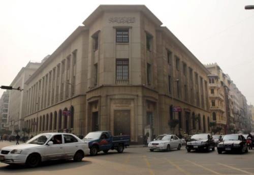 Ai Cập phá giá đồng nội tệ nhằm đối phó với khủng hoảng