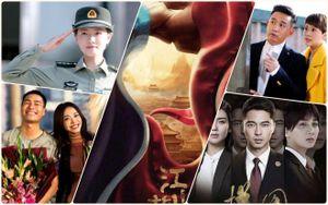 13 bộ phim sẽ ra mắt khán giả trên đài Chiết Giang 2019 (Phần 2)