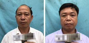 Nghệ An: Phó Bí thư Đảng ủy và Trạm trưởng Y tế xã bị bắt quả tang tham gia đánh bạc
