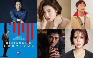 Lộ diện dàn cast ấn tượng trong phim truyền hình mới của đạo diễn 'Hậu duệ mặt trời' và 'Thư ký Kim sao thế?'