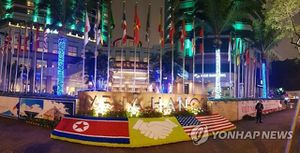 Báo đảng Triều Tiên ca ngợi sự phát triển kinh tế của Việt Nam