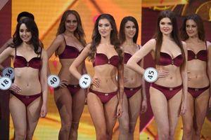 Vẻ đẹp ngọt ngào, gợi cảm của các thí sinh Hoa hậu Nga 2019