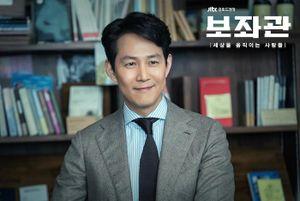 Lộ tạo hình của Shin Min Ah và sao 'Thử thách thần chết' trong phim của đạo diễn 'Mật danh K2'