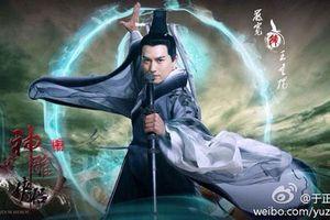 Tuyệt chiêu thiên hạ vô địch võ hiệp Kim Dung: Cao thủ võ lâm khiếp sợ