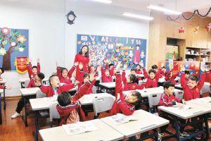 Xây dựng trường học hạnh phúc: Chống bệnh thành tích, chạy theo phong trào