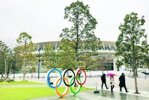 Ủng hộ Nhật Bản tổ chức Olympic Tokyo 2020