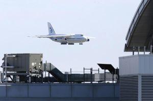 Quan chức Mỹ: Washington trả tiền toàn bộ thiết bị y tế Nga viện trợ