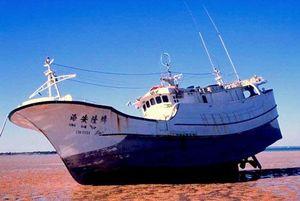 Top 10 con tàu ma bí ẩn nhất thế giới