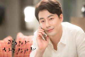 4 'ông chú' cực phẩm của Hàn Quốc bị gọi tên sau khi So Ji Sub kết hôn