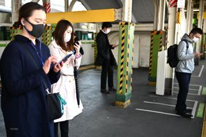 Nhật Bản lo ngại nguy cơ mất kiểm soát dịch bệnh COVID-19
