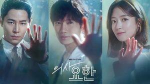 Top 7 phim Hàn Quốc chỉ cần xem tập 1 là không thể dời ghế