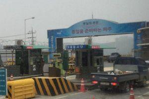 Rợn người bên trong khu du lịch nguy hiểm nhất Hàn Quốc