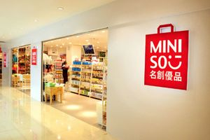 Miniso - 'đại gia bán lẻ Nhật' sắp có mặt tại Việt Nam là thương hiệu Trung Quốc?