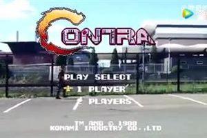 Trò chơi Contra ngoài đời thực