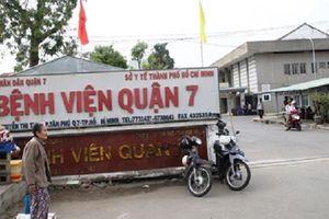 Giữa tháng 6/2017, khu Nam Sài Gòn sẽ có Khoa Nhi vệ tinh của BV Nhi đồng 2