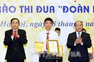 Công bố Sách Vàng sáng tạo Việt Nam 2017 và phát động Phong trào thi đua 'Đoàn kết sáng tạo'