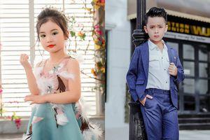 Bảo Anh, Hồng Sơn thi Siêu mẫu nhí quốc tế 2017