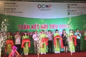 Tuần kết nối tiêu dùng sản phẩm OCOP Quảng Ninh 2017