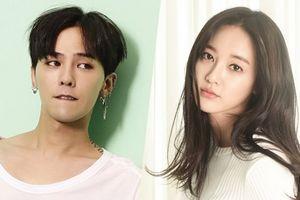 YG phủ nhận bằng chứng hẹn hò của G-Dragon và cựu thành viên After School, K-net liên tiếp mỉa mai
