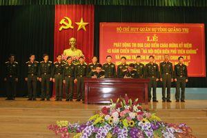 Bộ CHQS tỉnh Quảng Trị phát động thi đua kỷ niệm 45 năm Chiến thắng 'Hà Nội - Điện Biên Phủ trên không'