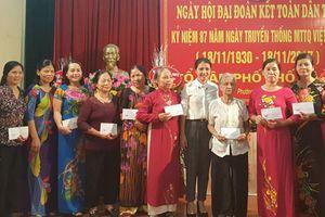 Khen thưởng 5 tập thể xuất sắc, 259 hộ gia đình văn hóa