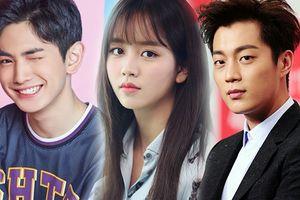 'Radio Romance' của Kim So Hyun và Doo Joon chuẩn bị lên sóng KBS