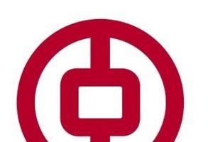 Thông báo của BANK OF CHINA - HOCHIMINH CITY BRANCH