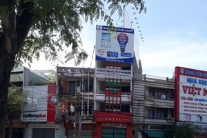 Bài 3: Tổng công ty Điện lực miền Trung nói gì về sai phạm tại công ty Điện lực Bình Định?