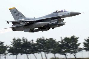 Liên quân Mỹ không kích phía đông Syria, 12 dân thường thiệt mạng?