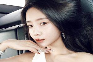 7 hot girl sinh năm 1994 nổi tiếng trên mạng xã hội Trung Quốc