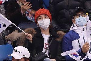 Vợ chồng Lee Byung Hun thu hút chú ý khi đến xem Olympic 2018