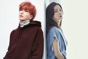 Lee Teuk (Super Junior): 'Tôi muốn cưới người như chị Lee Bo Young'