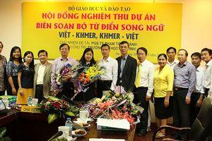 Bảo tồn ngôn ngữ 2 dân tộc Việt và Khmer