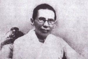 Tìm hiểu về Đạm Phương nữ sử, vấn đề phụ nữ ở Việt Nam