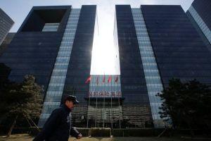 'Đại gia' bảo hiểm Anbang và vấn đề nợ của Trung Quốc
