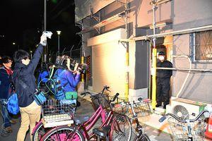 Qua đêm với trai Tây, một phụ nữ Nhật Bản bị chặt đầu, cơ thể phân tán bốn phương tám hướng