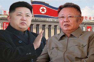 Sự thật 'hộ chiếu giả' của gia đình nhà lãnh đạo Triều Tiên Kim Jong-un?