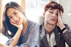 Park Min Young 'bén duyên' cùng mỹ nam Park Seo Joon trong phim truyền hình mới của tvN