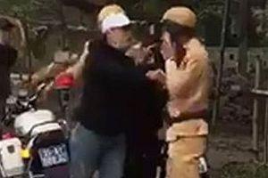 Làm rõ hành vi của hai thanh niên vu vạ các chiến sĩ công an