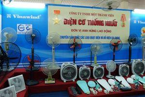 Hơn 6,7 triệu cổ phần Điện cơ Thống Nhất- thương hiệu gắn bó với nhiều người Việt sắp được bán đấu giá