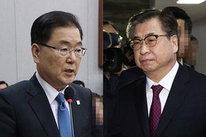 Hàn Quốc cử đoàn quan chức cấp cao tới đàm phán với Triều Tiên