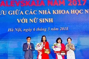 Lễ trao Giải thưởng Kovalevskaia năm 2017