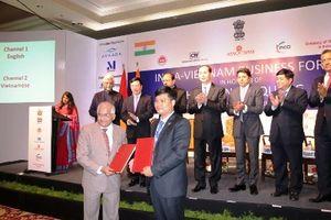 Ký kết biên bản ghi nhớ hợp tác với Tập đoàn Tata (Ấn Độ)