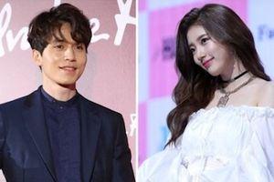 'Tình đầu quốc dân' Suzy xác nhận hẹn hò Lee Dong Wook