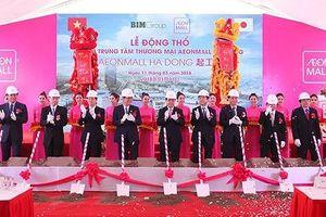 Hà Nội sắp có thêm trung tâm mua sắm Aon Mall tại Hà Đông