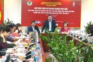 Công bố 96 DN nhận giải thưởng 'Sản phẩm, dịch vụ Thương hiệu Việt tiêu biểu' lần thứ II