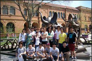 Cùng theo dõi chương trình 'Hành trình du học' trên Thanh Niên Online