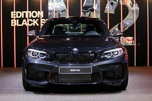 BMW M2 phiên bản đặc biệt ra mắt tại Geneva 2018