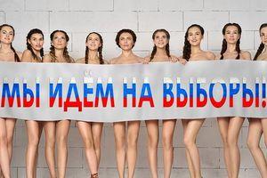 Vợ quan chức Nga chụp ảnh khỏa thân kêu gọi người dân bầu cử